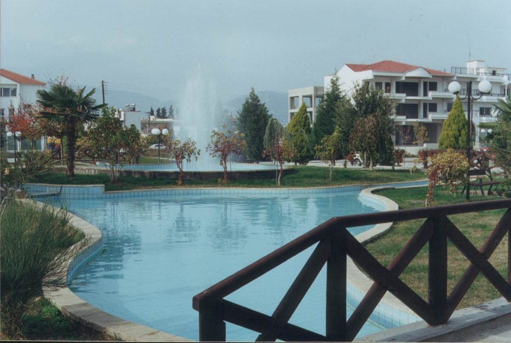 Andrea Papandreou Park in Chrysoupoli