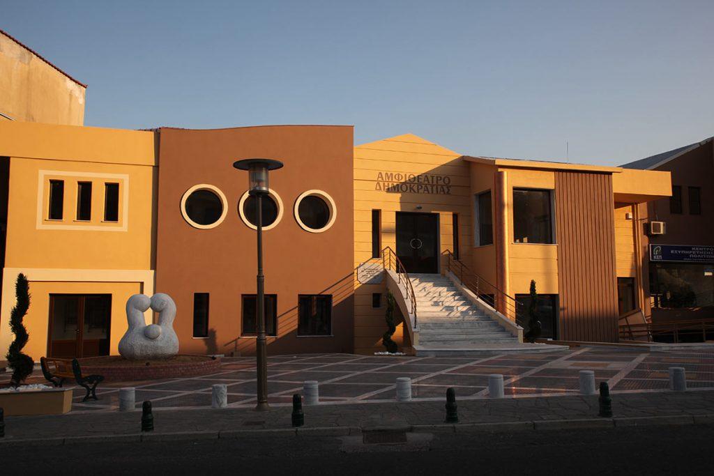 Papaxristidio intellectual center of Eleftheroupoli